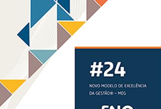 E Book 24 Novo Modelo De Excelência Da Gestão Comunidade Fnq