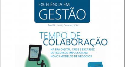 revista_excelência_em_gestão_fnq_2016